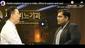 Penile Implant Surgery in India